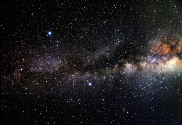 Nubes de polvo que ocultan el centro galáctico